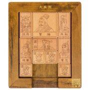 Huarong csúszóblokkja Grandmasters Professor Puzzle logikai játék